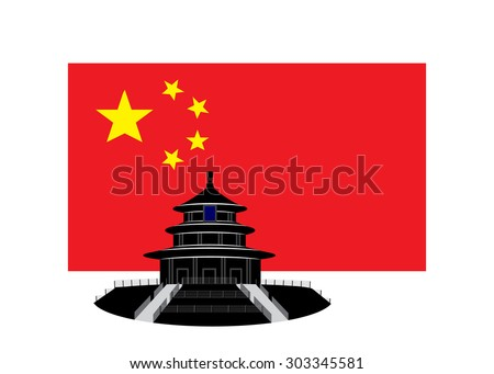 A flag of China red with yellow stars and a temple silhouette