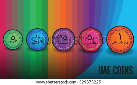 A Full Set Of UAE Colorful Coins - stock vector