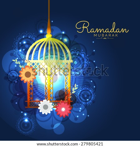 A greeting card template decorated lamp- 'Ramadan Kareem' - stock vector