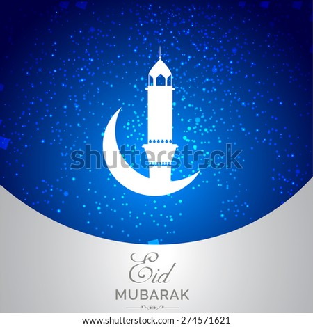 A greeting card template- 'Ramadan Kareem' - stock vector