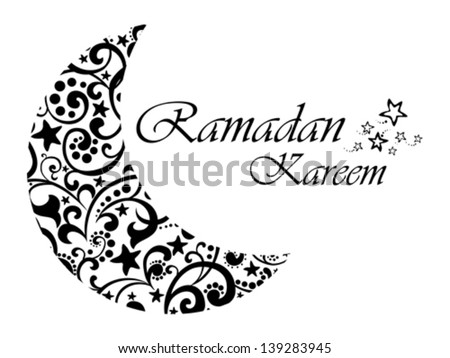 A greeting card template 'Ramadan Kareem'. White background with isolated icon for ramadan kareem. Vector Illustration - stock vector