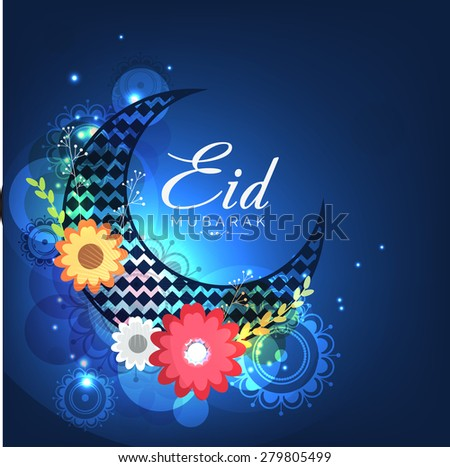 A greeting card template with decorated moon- 'Eid Mubarak' - stock vector