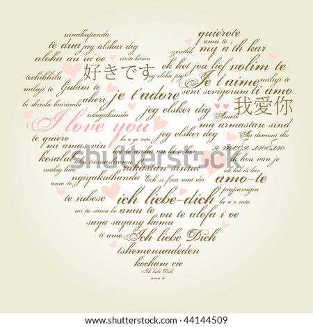 "A heart made of words ""I love you"" in many languages - stock vector"