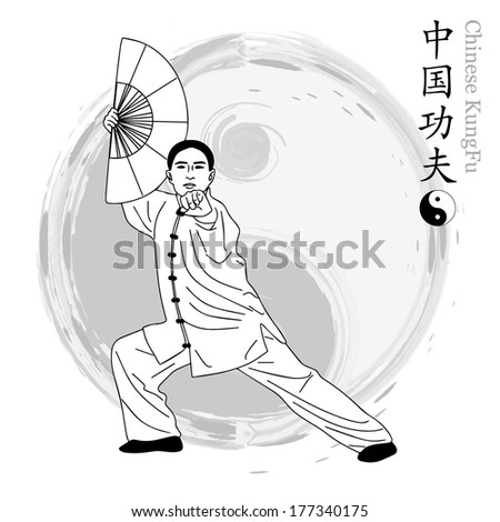 A man is practicing his martial arts.Chinese words mean same as english words . - stock vector