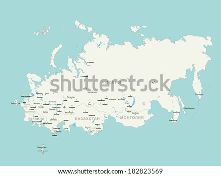 A map of Russia with Cities and Big Rivers - stock vector