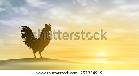 A Misty Morning Landscape with Cockerel, Rooster. Vector EPS 10 - stock vector