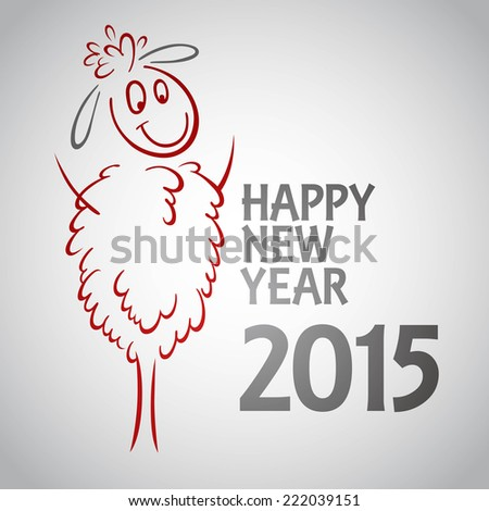 A new year card with a sheep  year symbol