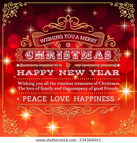 A nice Christmas Greeting Card with a Red background full of flares and lights.  - stock vector