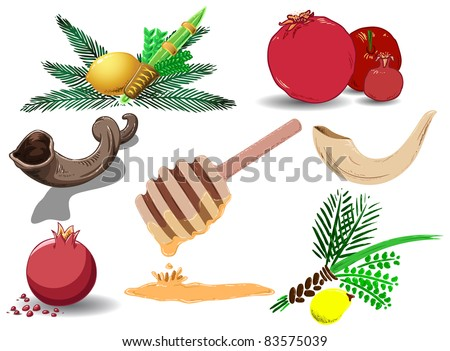A pack of Vector illustrations of famous Jewish symbols for the Jewish Holidays New Year, Yom Kipur and Sukkot. - stock vector