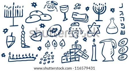 A pack of vector illustrations of Hanukkah related doodles for the Jewish holiday. - stock vector