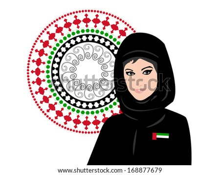 A patriotic Arab woman; wearing her country United Arab Emirates flag badge with a United Arab Emirates flag colors Arabic pattern motif in the background. - stock vector