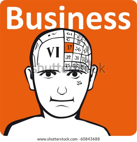A psychology model - the business section of the brain - stock vector