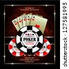 A royal flush playing cards poker hand in hearts. - stock photo