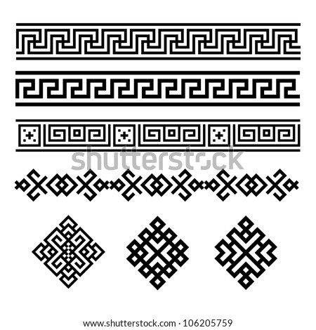 A set of black and white geometric designs 8. Vector illustration. - stock vector