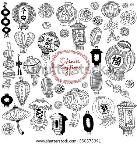 A set of Chinese and Japanese lanterns, coins and knots. Chinese characters: happiness, peace, double happiness, monkey. EPS10 Vector. - stock vector