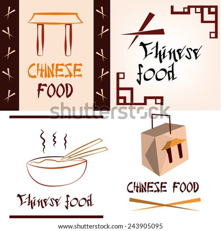 a set of colored backgrounds with text and different chinese menu icons - stock vector