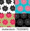 A set of four vector floral ornaments - stock vector
