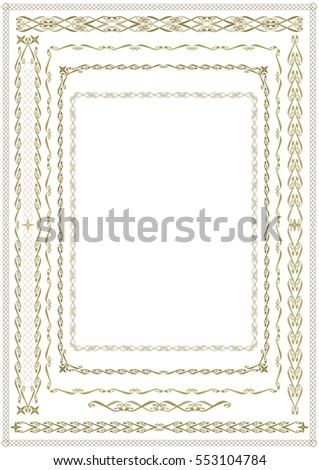 Set Rectangular Frames Borders Stock Vector 553104784 - Shutterstock