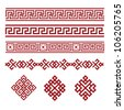 A set of red and white geometric designs 1. Vector illustration. - stock vector