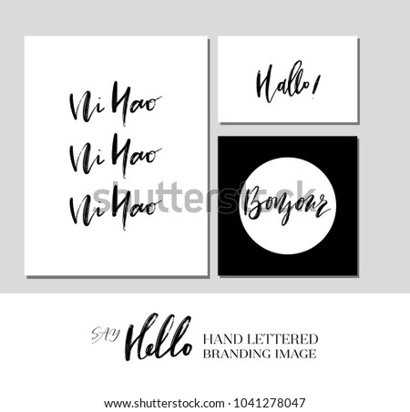 Set words hello different language greetings stock vector 1041278047 set words hello different language greetings stock vector 1041278047 shutterstock m4hsunfo