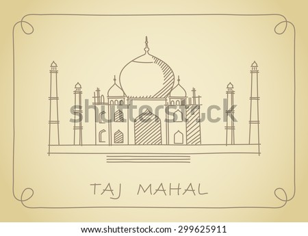 A simple sketch of the Taj Mahal - stock vector