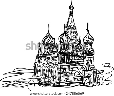 A St. Basil's Cathedral in the Moscow - stock vector