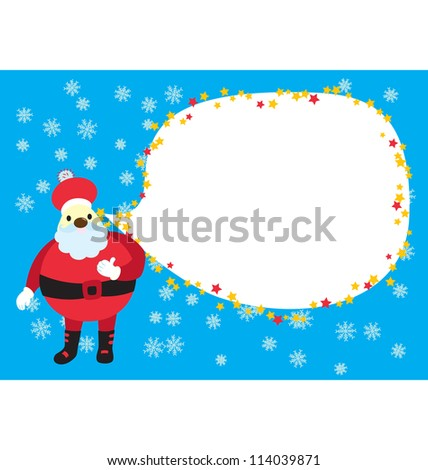 A template for Christmas greeting card or gathering invitation with as Santa Clause sending the message.