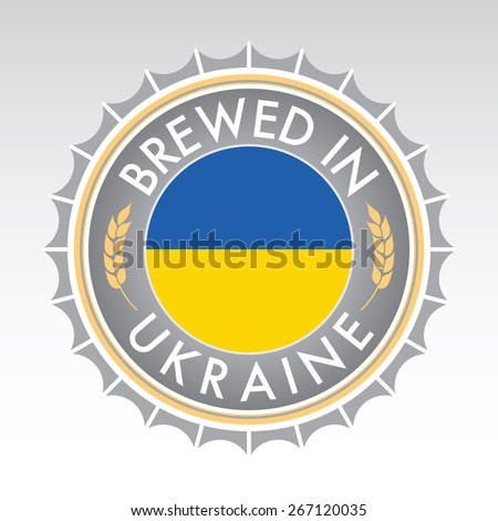 A Ukrainian beer cap crest in vector format. The bottle cap features the Ukranian flag flanked by two golden wheat icons. - stock vector
