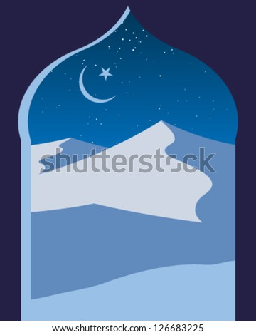 a vector illustration in eps 10 format of an islamic archway with a view across a night time desert with sand dunes stars and crescent moon in shades of blue