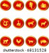 A vector illustration of Chinese astrology signs - stock vector