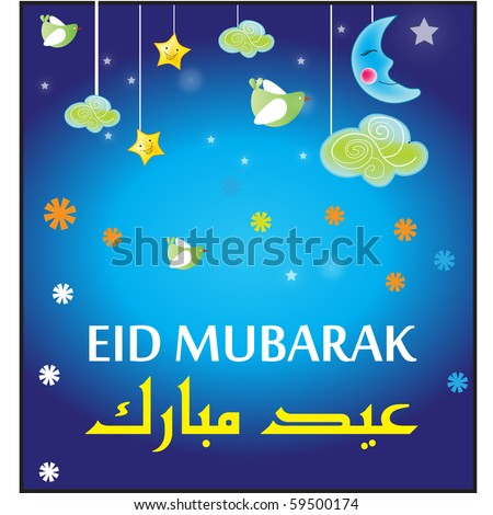 a vector illustration of Islamic Art design with colorful background and writing Eid mubarak in arabic and english.