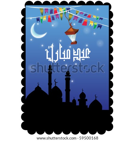 a vector illustration of Islamic Art design with masjid and writing Eid mubarak in arabic