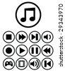 A vector set of multimedia symbols. - stock vector