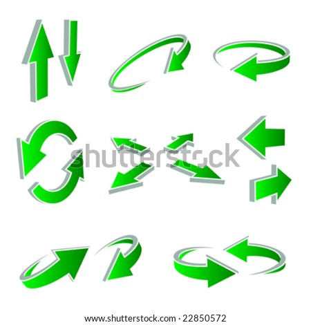 A vector set of useful arrows. - stock vector