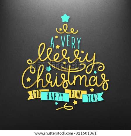 A Very Merry Christmas lettering illustration - stock vector
