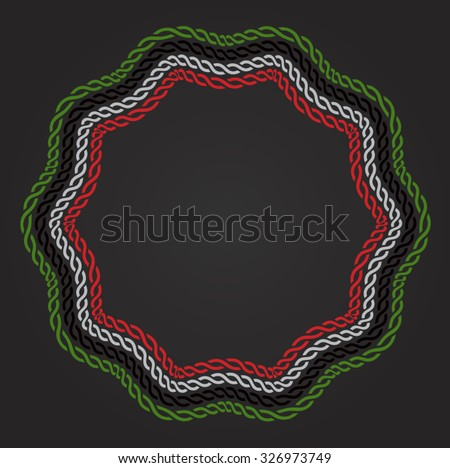 A wavy, graphic border with UAE flag colors. vector design. - stock vector