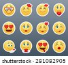 A wonderful set of smileys stickers on the theme of love - stock vector