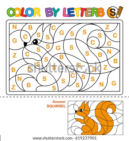 abc coloring book for children color by letters learning the capital letters of the