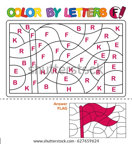 Abc Coloring Book Children Color By Stock Vector 627659624 ...