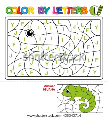 abc coloring book for kids color by letter learn to write capital letters of - Color Book For Kids