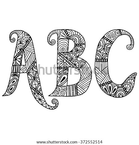 Abc Letters Zentangle Pattern Coloring Book Stock Vector 372552514 ...