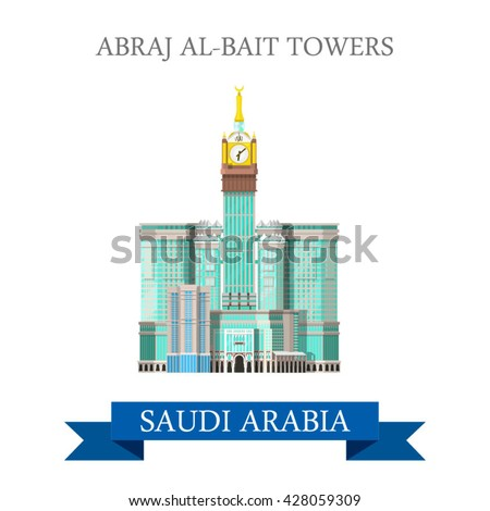 Abraj Al-Bait Towers in Mecca Saudi Arabia. Flat cartoon style historic sight showplace attraction web site vector illustration. World country city vacation travel sightseeing Asia Asian collection. - stock vector