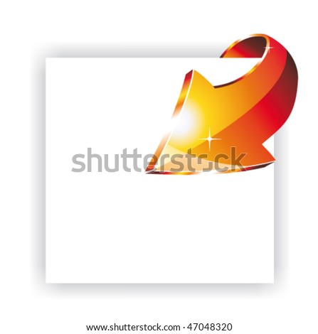 Abstract Arrow pointing to the center of the image, starting from borders (promotional concept) - stock vector