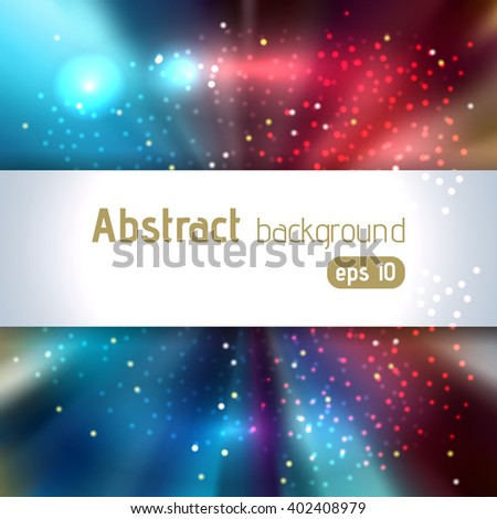 Abstract artistic background with place for text. Color rays of light. Original sparkle design . Pink, blue, purple, brown colors.  - stock vector