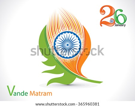 abstract artistic indian flag feather vector illustration - stock vector