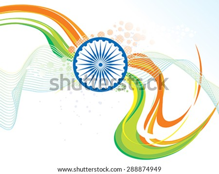 abstract artistic indian flag wave vector illustration - stock vector