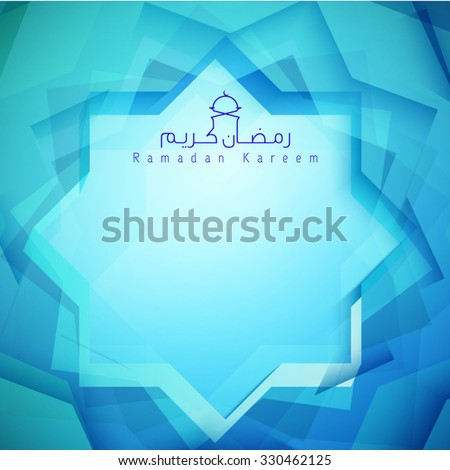 Abstract Background for islamic greeting Ramadan Kareem - Translation : May Generosity Bless you during the holy month - stock vector