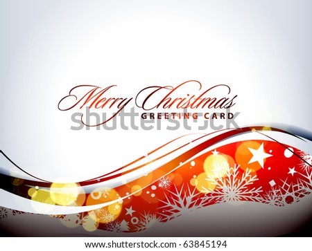abstract background for new year and for Christmas colorful design for text project used. - stock vector