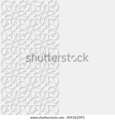 Abstract background in traditional style. Vector illustration.  - stock vector