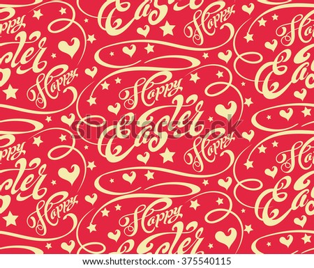 abstract background, pattern, easter, hand lettering, text, happy easter, easter sunday, easter day, easter background, easter card, easter holiday, easter art, easter vector, red - stock vector